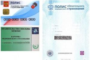 полис обязательного мед страхования нижний новгород